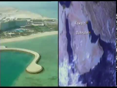 Mohamed Abdulrahman Al-Bahar Corporate Video