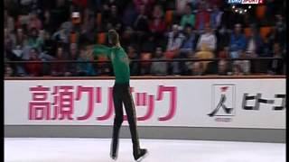 Jason Brown - Nebelhorn Trophy 2013 - LP