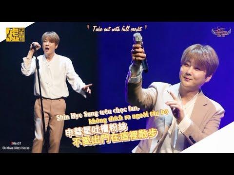 Download 6MenST Vietsub 190831 Shin Hye Sung Fan Party in Taipei Mp4 baru