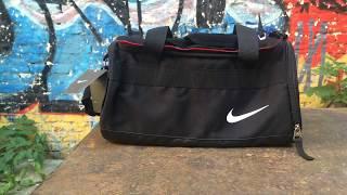 e293afa27f54 Спортивные сумки Nike купить в Украине. Продажа на Zakupka.com ...