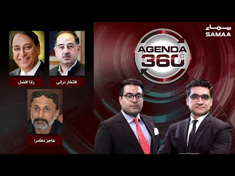 PPP Aur PML-N ka Ehtesab | Agenda 360 | SAMAA TV | 29 December 2018