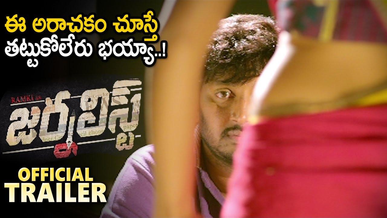 Journalist (2021) Telugu HD Movie