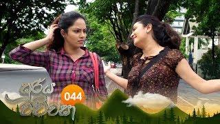 Sooriya Wachchasa | Episode 44 - (2018-10-25) | ITN Thumbnail