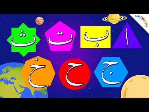 Alif baa taa for children   Abata by Halomalika
