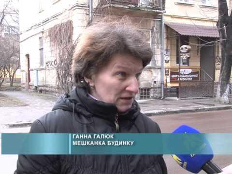 Проблеми будівництва в Івано Франківську