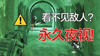 「如何成为地铁富豪02」地铁逃生的所有技巧?! screenshot 4