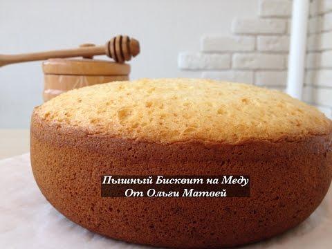 Торт Сметанник пошаговый фото рецепт приготовления