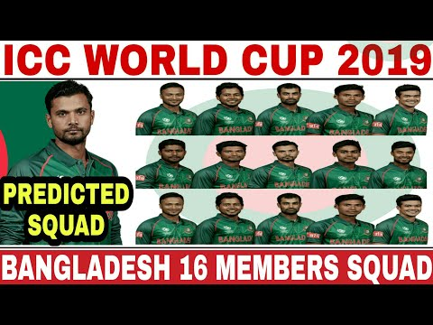 ICC WORLD CUP 2019 BANGLADESH TEAM SQUAD | BANGLADESH 16 MEMBERS ODI SQUAD FOR WORLD CUP 2019