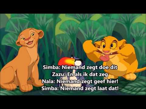 Karaoke Wacht maar af totdat ik koning ben  - De Leeuwenkoning