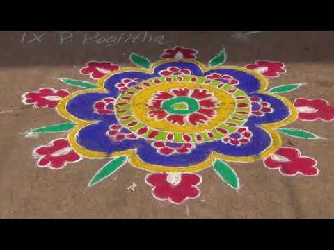 Prize winning Rangoli by Poojitha of class 9