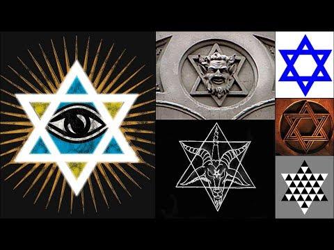 ГЕКСАГРАММА | Звезда Давида | Тайна символа и как он используется в Магии