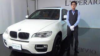 BMW X6 xドライブ 35i
