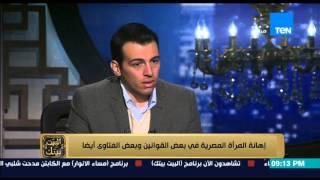 بالفيديو.. «عبد الجليل»: إجبار الفتاة على الزواج يؤدي إلى الوقوع في الزنا