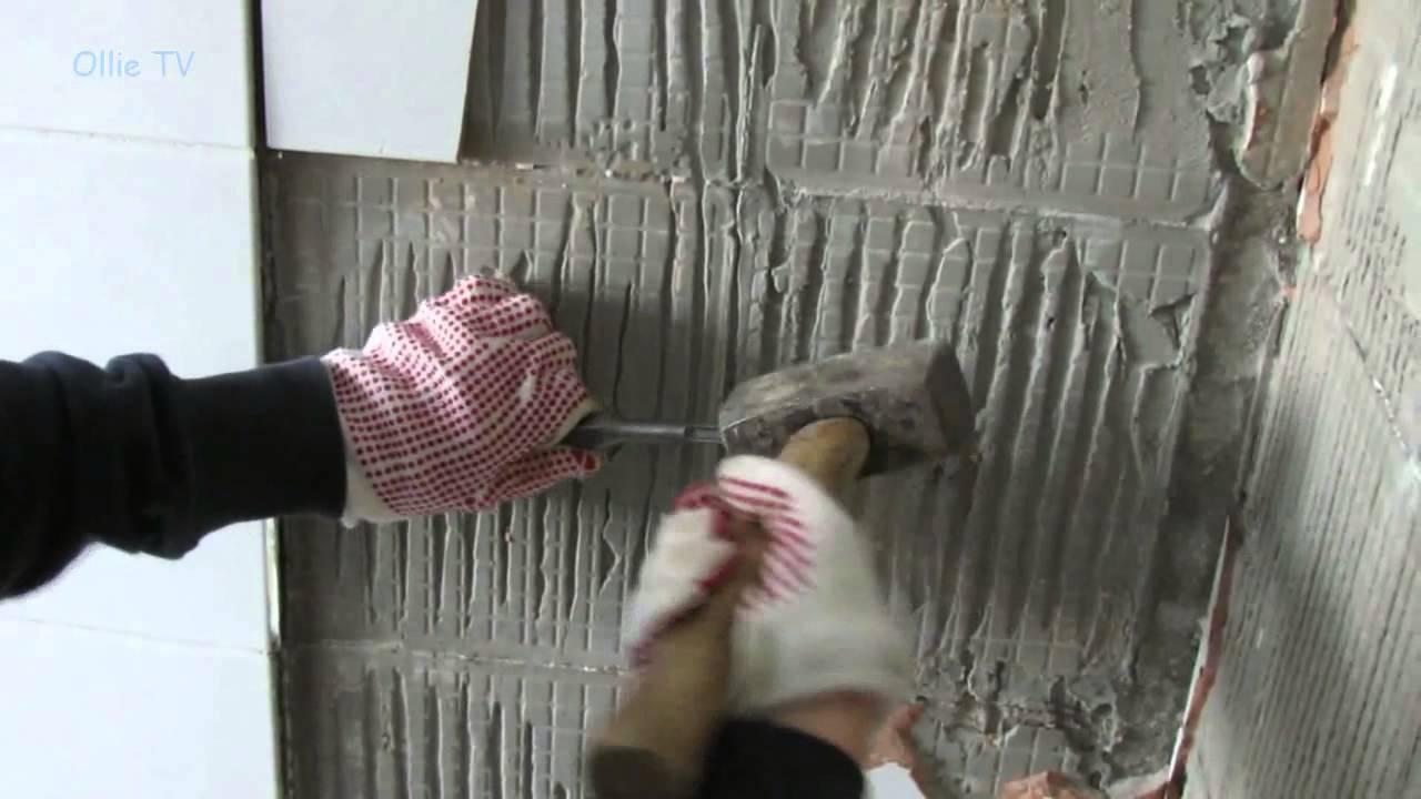 Wandfliesen Entfernen Mit Meißel Kinderleicht YouTube - Fliesen in speis entfernen