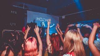 Скачать Hozho Remember Mix 2017