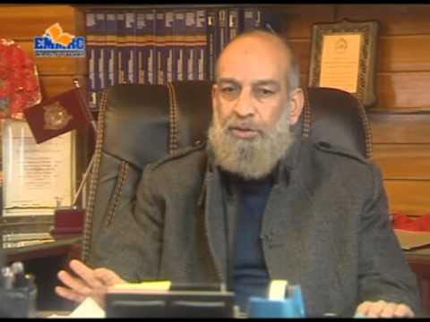 Kashmir University Hon'ble VC Interview