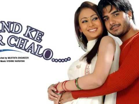 Chand Ke Paar Chalo [Full Song] (HD) With Lyrics - Chand Ke Paar Chalo