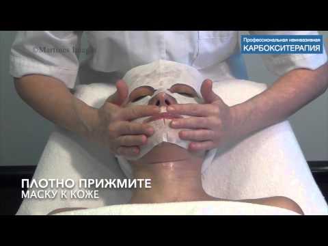 Неинвазивная карбокситерапия — маска СО2. Carboxy  CO2 mask.