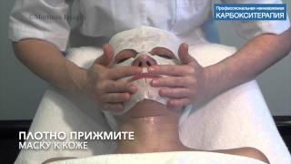 видео Карбокситерапия (газовые уколы) для спины и суставов: показания, отзывы