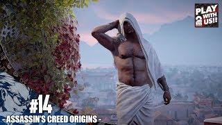 2017/10/27 発売 PS4版「Assassin's Creed ORIGINS(アサシン クリード ...