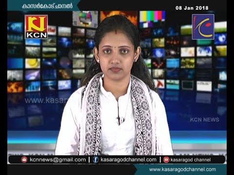 KCN Malayalam News 08 Jan 2018