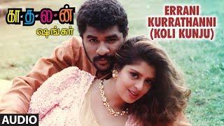 Errani Kurrathanni (Koli Kunju) Full Song | Kaadhalan | Prabhu Deva,Nagma | A R Rahman | Tamil Songs