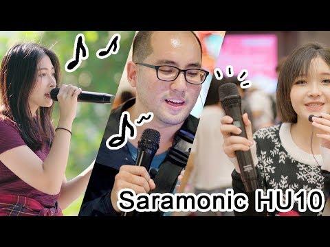 ไมค์ถือไร้สาย ตัดเสียงรบกวน Saramonic HU10 - วันที่ 09 Jan 2019