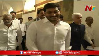 CM Jagan Delhi Tour || To Meet PM Modi Over AP Bifurcation Rules