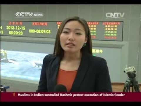 Reactions from the Beijing Aerospace Command & Control Center as lunar rover Yutu is deployed