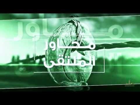 الملتقى السعودي للكهرباء - Saudi Electricity Forum SEF 2017