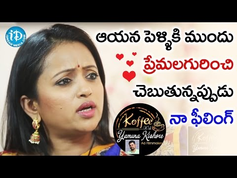 Suma Kanakala About Rajiv Kanakala's Love Stories Before Marriage || Koffee With Yamuna Kishore