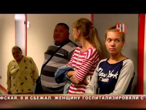Автобусный тур в Крым не состоялся