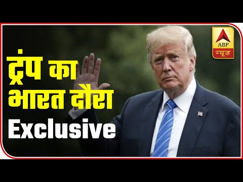 Exclusive Coverage Ahead Of Donald Trump's Visit To India | Namaste Bharat | ABP News