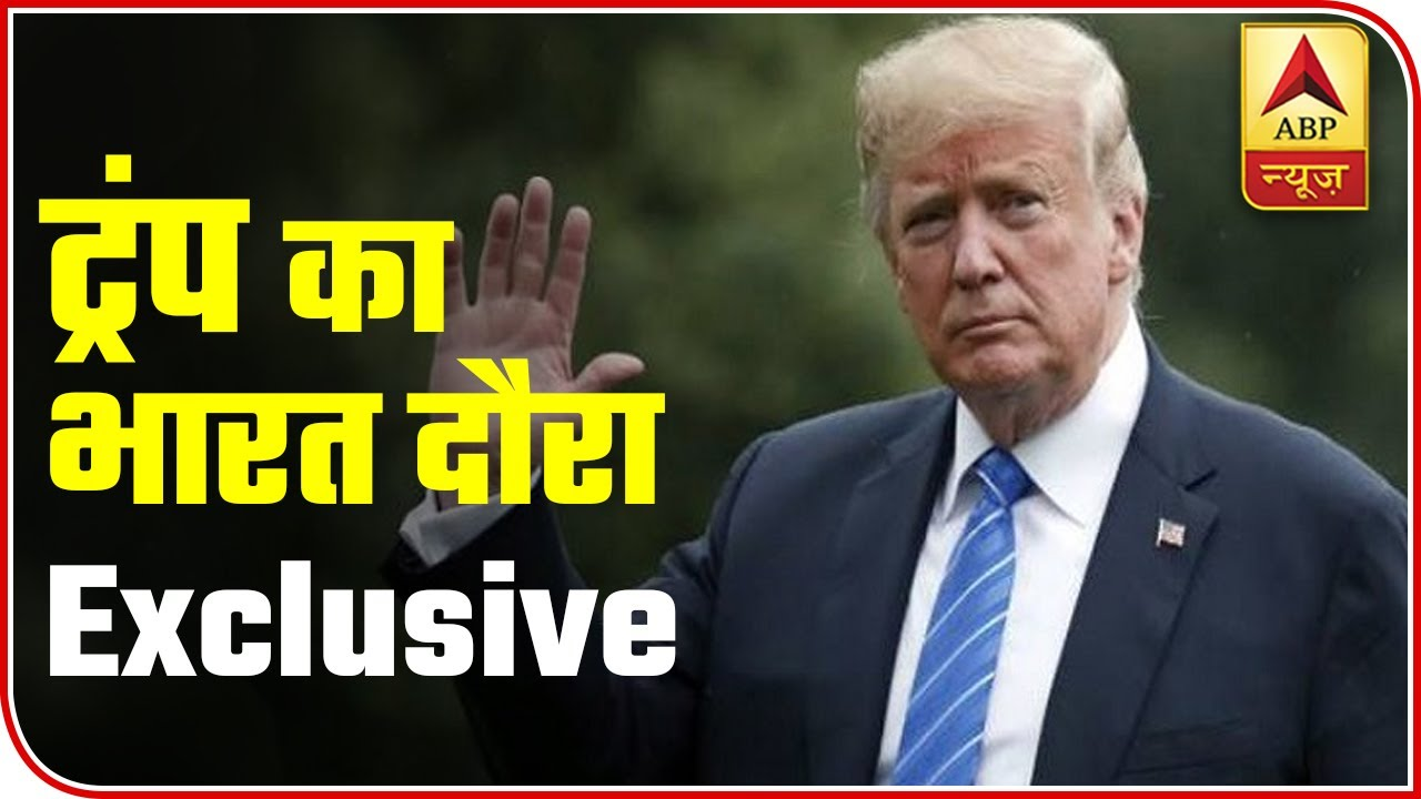 Download Exclusive Coverage Ahead Of Donald Trump's Visit To India | Namaste Bharat | ABP News