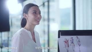 位元堂養陰丸電視廣告(30s)