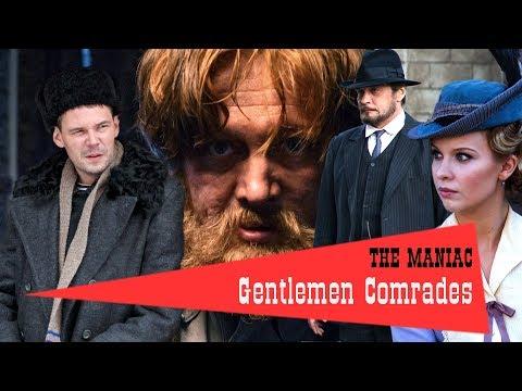 Gentlemen Comrades. Movie 6 - The Maniac. Fenix Movie ENG. Crime