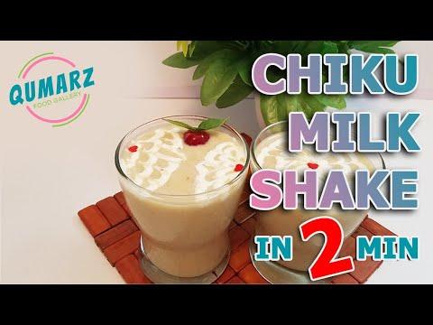 chiku-milk-shake-for-refreshing-summer