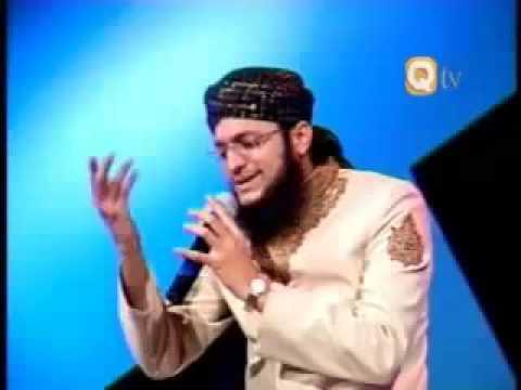 Allah Huma Sale Ala