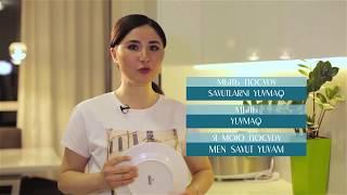 Посуда | Видеоуроки «Elifbe»