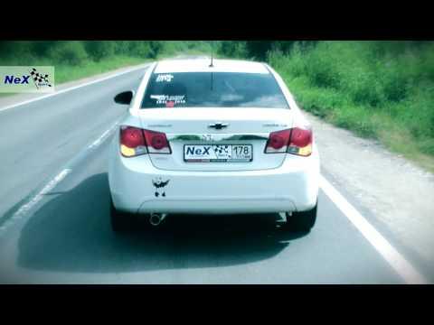NeX® _Chevrolet Cruze Sedan.ЭКСКЛЮЗИВ! - Глушитель -Турбо-. Минус: 10 кг. веса — Плюс: вид, звук!