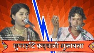 Hindi Qawwali Song | Main Bhi Ho Gayi Pagal | Graetest Qawwali Muqabla Video Song | Vianet Islamic