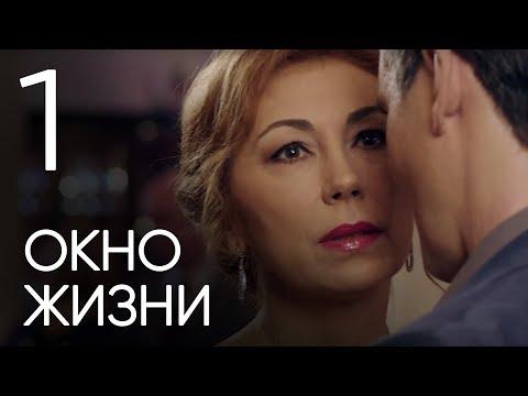 Разные сестры(2017). жизненная российская мелодрама про любовь | фильм сериал новинка