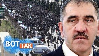 В Ингушетии десятки тысяч требуют отставки президента