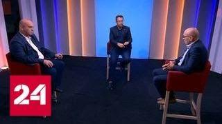 Смотреть видео Проблемы в блоке НАТО и новые санкции США против России: мнения экспертов - Россия 24 онлайн