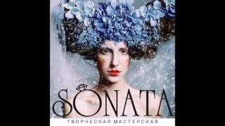 Свадебные брошь-букеты (SONATA)