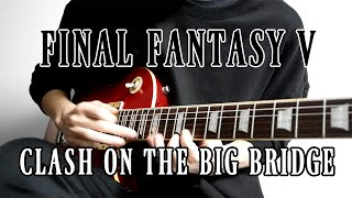 「ビッグブリッヂの死闘」をギターで弾いてみた【FF5】 KIKORIきこり