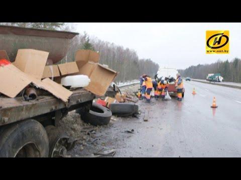 Столкнулись два грузовика в Крупском районе