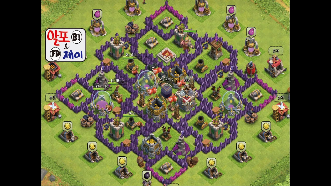 Clash of clans 8 1 best town 8 air sweeper trophy base
