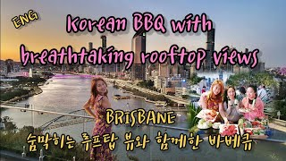 [ENG]#호주일상 #Brisbane #Korean #…