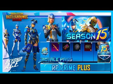 SEASON 15 ROYAL PASS IS HERE ( PUBG MOBILE )